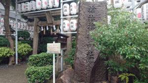 サムハラ神社01
