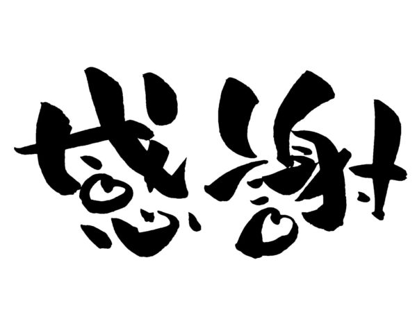 東大阪市の上部頸椎カイロプラクティック