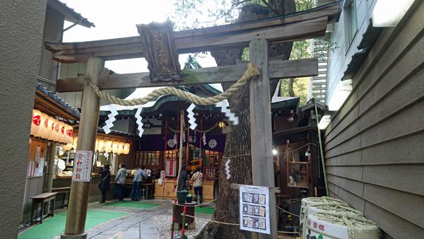 東大阪カイロプラクティック 少彦名神社 鳥居