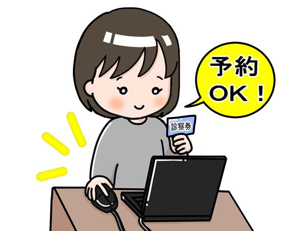 東大阪市の上部頸椎カイロプラクティック ご予約について