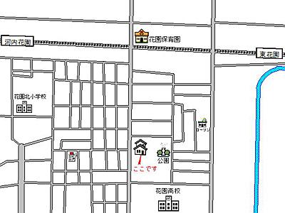 東大阪市の藤井カイロプラクティック